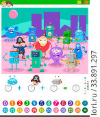 Cartoon Illustration of Educational Mathematical Counting and Addition Game for Children with Fantasy Characters. Стоковое фото, фотограф Zoonar.com/Igor Zakowski / easy Fotostock / Фотобанк Лори