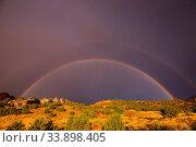 Купить «Bright colorful natural rainbow. Good for natural background.», фото № 33898405, снято 2 июня 2020 г. (c) easy Fotostock / Фотобанк Лори