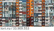 Купить «Массовая застройка в спальном районе города», фото № 33909553, снято 1 июня 2020 г. (c) Сергей Тиняков / Фотобанк Лори
