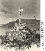 Tomb of Lisa Barbier Cristiani in the Russian city of Novocherkassk, Rostov Oblast, Russia. Old 19th century engraved illustration, Le Tour du Monde 1863. Стоковое фото, фотограф Jerónimo Alba / age Fotostock / Фотобанк Лори