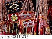 Купить «Handmade bags. Turkmenistan. Ashkhabad market.», фото № 33911729, снято 13 июля 2020 г. (c) age Fotostock / Фотобанк Лори