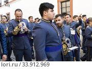 Купить «Music band follows the religious procession. Carmona, Andalusia. Spain.», фото № 33912969, снято 22 декабря 2019 г. (c) age Fotostock / Фотобанк Лори