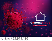 Corona virus pandemic. 3d illustration stay home. Стоковая иллюстрация, иллюстратор Emelinna / Фотобанк Лори