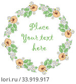 Round frame of flowers and leaves with a place in the center for your text. Стоковая иллюстрация, иллюстратор Дмитрий Бачтуб / Фотобанк Лори