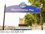 LONDON - AUGUST 23, 2017: sign Westminster Pier and boarding points. Редакционное фото, фотограф Nataliia Zhekova / Фотобанк Лори
