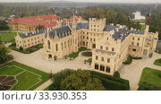 Panoramic view of medieval castle Lednice. Czech Republic. Стоковое видео, видеограф Яков Филимонов / Фотобанк Лори