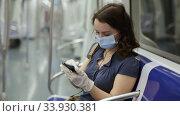 Купить «of new life reality and precautions in COVID 19 pandemic», видеоролик № 33930381, снято 8 июля 2020 г. (c) Яков Филимонов / Фотобанк Лори