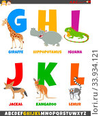 Cartoon Illustration of Colorful Alphabet Set from Letter G to L with Funny Animal Characters. Стоковое фото, фотограф Zoonar.com/Igor Zakowski / easy Fotostock / Фотобанк Лори
