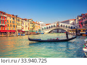 Gondola on Grand canal near Rialto bridge in Venice. Стоковое фото, фотограф Sergey Borisov / Фотобанк Лори