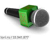 microphone on white background. Isolated 3D illustration. Стоковая иллюстрация, иллюстратор Ильин Сергей / Фотобанк Лори