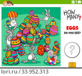 Illustration of Educational Counting Game for Children with Cartoon Easter Eggs and Bunnies Characters Group. Стоковое фото, фотограф Zoonar.com/Igor Zakowski / easy Fotostock / Фотобанк Лори