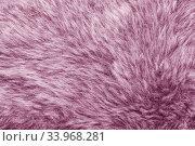 Купить «Artificial fur texture background», фото № 33968281, снято 27 ноября 2015 г. (c) Nataliia Zhekova / Фотобанк Лори