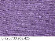 Macro shot of a terrycloth texture background. Стоковое фото, фотограф Nataliia Zhekova / Фотобанк Лори