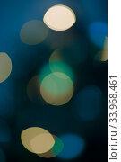 Bokeh lights Beautiful Christmas background. Стоковое фото, фотограф Nataliia Zhekova / Фотобанк Лори