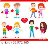 Greeting Card Cartoon Illustration with Girl and Boy in Love with Heart on Valentines Day Holiday Set. Стоковое фото, фотограф Zoonar.com/Igor Zakowski / easy Fotostock / Фотобанк Лори