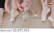 Купить «Caucasian ballet female dancers sitting together on the floor and chatting while tying ballet shoes», видеоролик № 33977313, снято 24 октября 2019 г. (c) Wavebreak Media / Фотобанк Лори