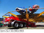 Купить «Germany, Bremen - Showmen have set up a carousel for the TUEV acceptance», фото № 33983993, снято 23 апреля 2020 г. (c) Caro Photoagency / Фотобанк Лори