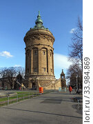 Mannheim, Germany, water tower on the Friedrichsplatz. Редакционное фото, агентство Caro Photoagency / Фотобанк Лори