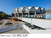 Купить «RUB Ruhr-University Bochum, Ruhr Area, North Rhine-Westphalia, Germany», фото № 33985329, снято 20 апреля 2020 г. (c) Caro Photoagency / Фотобанк Лори