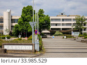 Karstadt Head Office, Essen, North Rhine-Westphalia, Germany. Редакционное фото, агентство Caro Photoagency / Фотобанк Лори