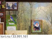 Купить «Балашиха, мастерская художника Владимира Полтавского в усадьбе Голицыных», эксклюзивное фото № 33991161, снято 20 мая 2020 г. (c) Дмитрий Неумоин / Фотобанк Лори