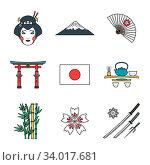 Купить «Vector color outline japanese national theme icons white background», фото № 34017681, снято 3 июля 2020 г. (c) easy Fotostock / Фотобанк Лори