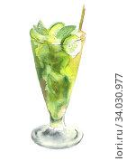 Glass of Mojito. Watercolor hand drawn illustration. Стоковое фото, фотограф Nataliia Zhekova / Фотобанк Лори