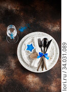 Купить «Festive table place setting. Crockery and cutlery on a dark textured background with copy space. Christmas Xmas New Year holiday background», фото № 34031089, снято 12 ноября 2019 г. (c) Nataliia Zhekova / Фотобанк Лори
