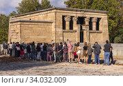 Templo de Debod con cola de espera para entrar. Madrid. España. Редакционное фото, фотограф David Miranda / age Fotostock / Фотобанк Лори