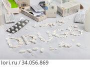 Купить «Word DRUGS made of pills», фото № 34056869, снято 13 июля 2020 г. (c) Яков Филимонов / Фотобанк Лори