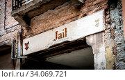 Купить «Street Sign the Direction Way to Jail», фото № 34069721, снято 12 июля 2020 г. (c) easy Fotostock / Фотобанк Лори