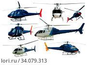 Купить «Collection of helicopters isolated», фото № 34079313, снято 25 октября 2017 г. (c) Яков Филимонов / Фотобанк Лори