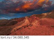 Mars landscape with sunset. Стоковое фото, фотограф Jan Jack Russo Media / Фотобанк Лори