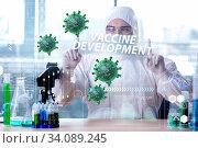 Купить «Man doctor working on coronavirus covid-19 vaccine», фото № 34089245, снято 10 июля 2020 г. (c) Elnur / Фотобанк Лори