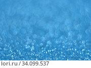 Размытый узор синего цвета. Яркая абстрактная текстура боке. Расфокусированный фон. Стоковое фото, фотограф александр афанасьев / Фотобанк Лори
