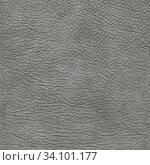 Grey seamless leather texture. Стоковое фото, фотограф Дмитрий Кутлаев / Фотобанк Лори