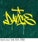 Dance Graffiti Font Lettering With A Dark Green Background. Стоковая иллюстрация, иллюстратор Anton Kustsinski / Фотобанк Лори