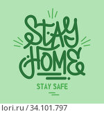 Green Word Stay Home Lettering Typography Logotype. Стоковая иллюстрация, иллюстратор Anton Kustsinski / Фотобанк Лори