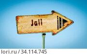 Купить «Street Sign the Direction Way to Jail», фото № 34114745, снято 12 июля 2020 г. (c) easy Fotostock / Фотобанк Лори