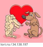 Valentines Day Greeting Card Cartoon Illustration with Dog Characters in Love. Стоковое фото, фотограф Zoonar.com/Igor Zakowski / easy Fotostock / Фотобанк Лори