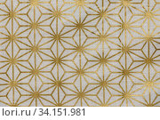 Купить «Highly detailed all over background texture of traditional japanese gold and white hemp leaf shaped pattern design textile in synthetic fabric.», фото № 34151981, снято 4 июля 2020 г. (c) easy Fotostock / Фотобанк Лори
