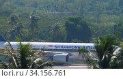 Купить «Boeing 777 taxiing after landing», видеоролик № 34156761, снято 29 ноября 2019 г. (c) Игорь Жоров / Фотобанк Лори