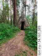 Купить «Old hovel of ancient altai people in the forest, Altai, Siberia, Russia», фото № 34161389, снято 15 июля 2020 г. (c) easy Fotostock / Фотобанк Лори