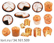 Set from italian Pine Nuts and Panettone Easter Cakes isolated on white background. Стоковое фото, фотограф Zoonar.com/Valery Voennyy / easy Fotostock / Фотобанк Лори