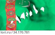 Купить «Turkmenistan flag perforated, bullet holes, white background, 3d rendering», фото № 34170781, снято 13 июля 2020 г. (c) easy Fotostock / Фотобанк Лори