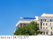Saratov, Russia - 07/06/2020: Gazprombank office building in the city center in the summer with an emblem and a sign in Russian. Редакционное фото, фотограф Светлана Евграфова / Фотобанк Лори