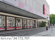 Купить «Москва. Театр Сатиры», эксклюзивное фото № 34172701, снято 5 июля 2020 г. (c) Илюхина Наталья / Фотобанк Лори