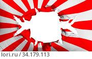 Купить «Japan rising sun war flag with a big hole, white background, 3d rendering», фото № 34179113, снято 12 июля 2020 г. (c) easy Fotostock / Фотобанк Лори