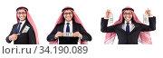 Купить «Arab businessman in eyeglasses with dollar isolated on white», фото № 34190089, снято 22 октября 2013 г. (c) Elnur / Фотобанк Лори
