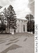 "Купить «Moscow, Russia - June 13, 2020: VDNH park at sunny summer morning. Pavilion 44 ""rabbit breeding"". VDNH is popular historical place in Moscow», фото № 34197041, снято 13 июня 2020 г. (c) Григорий Стоякин / Фотобанк Лори"
